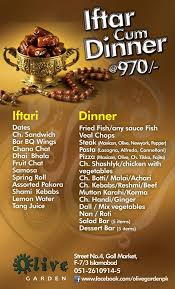 Deals in Pakistan  Olive Garden Islamabad Iftar Deal 2013 Buffet