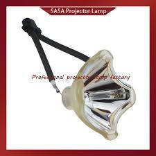 factory sale replacement projector bare l elplp21 v13h010l21