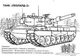 Coloring Page Tank Transportation 22