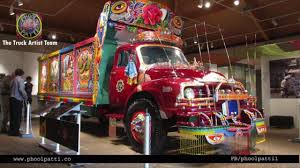 Phool Patti - Pakistani Truck Art - YouTube Original Volkswagen Beetle Painted In The Traditional Flamboyant Seeking Paradise The Image And Reality Of Truck Art Indepth Pakistani Truck Artwork Art Popular Stock Vector 497843203 Arts Craft Pakistan Archive Gshup Forums Of Home Facebook Editorial Stock Photo Image 88767868 With Ldon 1 Poetry 88768030 Trucktmoodboard4jpg 49613295 Tradition Trundles Along Google Result For Httpcdnneo2uks3amazonawscom