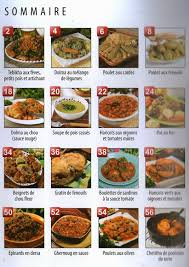 cuisine alg駻ienne cuisine alg駻ienne samira pdf 28 images recette samira tv pdf