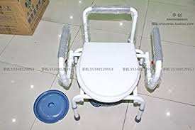 buy generic the old man potty chair folding toilet chair mobile