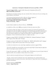 bureau registre des entreprises entreprise nationale de services aux puits enspouergla algeriemarches