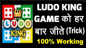 How To Win Ludo King Game In Every Time | Ludo King Win Trick | Live ...