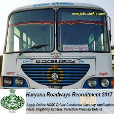 Haryana Roadways Recruitment 2017- HSSC 2968 Driver & Conductor ... Roadway Trucking Tracking Best Image Truck Kusaboshicom Third Party Logistics 3pl Nrs May Company Invesgation News Sports Jobs Times Republican Huntflatbed And Norseman Do I80 Again Pt 8 2018 Wner Enterprises Wikipedia Yrc Worldwide Accounts For 1 Out Of Every 9 In Nd New Penn Find Truck Driving Jobs Companies Directory
