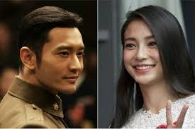 Actors Huang Xiaoming And Angelababy Marry In Qingdao Planning Big Shanghai Wedding Report Entertainment News Top Stories