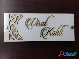 Name Plate Designs For Home Name Plate Designs Name Plates Online ... Name Plate Designs For Home Decorative Plates House Buy Handworkz Handcrafted Dhokra Art Radha Krishna Wood Designer Nameplates 100 Design Online Amazon Com License Awesome Door 33 With Additional Customized Handmade Name Plate Letter Box Httpwww Beautiful Green Free Shipping Marathi Images Amazing Wooden Custom Nameplate Couple Names India Ideas Rustic Jute Sign With Haing Brass Bells