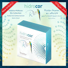 Acuvue New Color Radiant Sweet Define Contact Lens 1Day Power 375