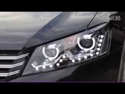 2011 2014 volkswagen passat b7 projector headlight with led drl