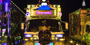 100 Totally Trucks Japanese DIY Disco Are Insane Telekom Electronic Beats