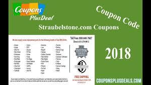 STRAUBELSTONE.COM COUPONS & PROMO CODES - YouTube
