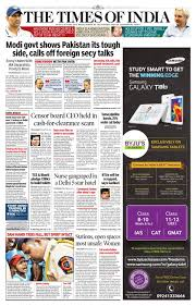 The Worlds Largest Circulation English Language Newspaper Prints This Today In Its Bangalore Edition