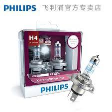 philips automotive lighting guide lilianduval