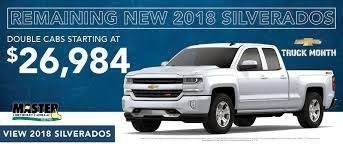 100 Used Cars And Trucks For Less Aiken Chevrolet Cadillac Dealer Master Chevrolet Cadillac