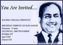 Birthday Tribute to Rafi Sahab 24th December 2005