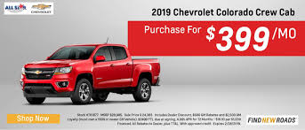 100 Used Diesel Trucks For Sale In Illinois All Star Chevrolet In Baton Rouge A Prairieville Gonzales