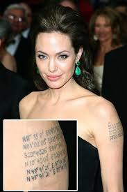 12 Best Celebrity Tattoos