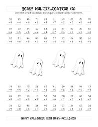 Halloween Multiplication Worksheets Coloring by Scary Multiplication 2 Digit By 1 A Worksheets With Regrouping