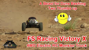 Awesome Dune Bashing With RC Electric Monster Truck Enjoy The Video ... Rc Monster Truck Challenge 2016 World Finals Hlights Youtube Freestyle Trucks Axles Tramissions Team Associated Releases The New Qualifier Series Rival Monster Remote Control At Walmart Best Resource Bfootopenhouseiggkingmonstertruckrace6 Big Squid Traxxas Xmaxx Review Car And 2017 Summer Season Event 6 Finals November 5 Truck 15 Scale Brushless 8s Lipo Rc Car Video Of Car Madness 17 Promod Smt10 18 Scale Jam Grave Digger Playtime In Mud Bogging Unboxing The