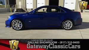 100 2014 Cadillac Truck Exotic Car For Sale CTSV In Tarrant County