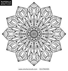 Flower Mandala Vintage Decorative Elements Oriental Pattern Vector Illustration Islam Arabic Fairy SilhouetteOriental PatternColoring Book