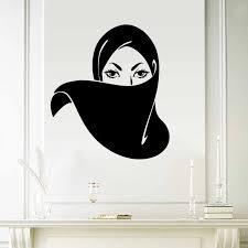 gesicht der arabischen muslimischen masked frau islamische wandaufkleber für wohnzimmer schlafzimmer kinderzimmer wohnkultur wandtattoo tapete