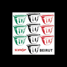 Lebanese Coffee Shaffeh Cups