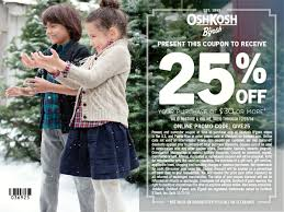 OshKosh B'gosh 25% Off Coupon #GiveHappy - The PennyWiseMama Back To School Outfits With Okosh Bgosh Sandy A La Mode To Style Coupon Giveaway What Mj Kohls Codes Save Big For Mothers Day Couponing 101 Juul Coupon Code July 2018 Living Social Code 10 Off 25 Purchase Pinned November 21st 15 Off 30 More At Express Or Online Via Outfit Inspo The First Day Milled Kids Jeans As Low 750 The Krazy Lady Carters Coupons 50 Promo Bgosh Happily Hughes Carolina Panthers Shop Codes Medieval Times