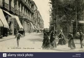 Post fice Street Alexandria Egypt Early 20th century postcard