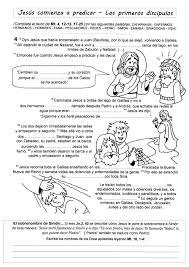 El Nombre De Los 12 Discipulos ÁLBUM DE LOS DISCÍPULOS