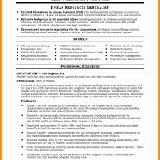 Company Trade Reference Letter Template With Security Plus