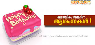 1000 Malayalam Quotes and List of love quotes movie