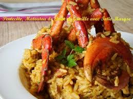 matété ou matoutou en martinique de crabes plat spécial fêtes