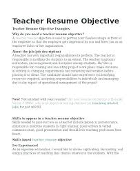 Example Of Teaching Resumes Elementary Sample For Teacher Resume Instructing Examples Template Teache