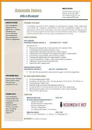 Resume Sample Office Manager Executive Assistant Resumes Administrative Template Examples For Position Of Administrator