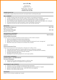 Simple One Page Resume Example