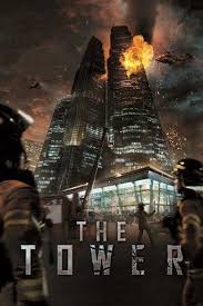 Fire Trapped On The 37th Floor Cast by 27 Best Airport Images On Pinterest Airports 70 Style