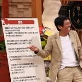 明石家 さんま, 明石家紅白!, 日本放送協会