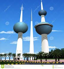 100 Where Is Kuwait City Located Tower Stock Illustration Illustration Of Best