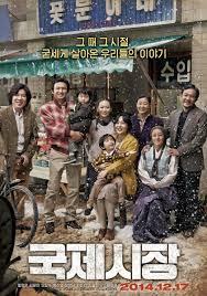 Macklemore Tiny Desk Concert Album ode to my father posters korean movies u0026 dramas pinterest