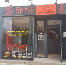 royal kid mont de marsan spicy home mont de marsan menu prices restaurant reviews