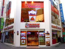 Pumpkin Spice Dunkin Donuts K Cups by Dunkin U0027 Donuts Announces 100 Store Closures As Sales Slow
