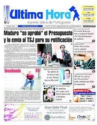 Edici³n 15 10 2016 by Ultima Hora El primer diario de Portuguesa