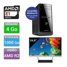 ordinateur de bureau meilleur rapport qualité prix prix pc bureau 58 images compaq ordinateur de bureau 28 images