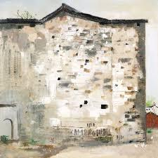 100 House Of Lu WU GUANZHONG CHINESE 19192010 Hometown Of Xun Old