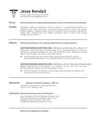 Resume Sample For Cna Position Example Job Skills