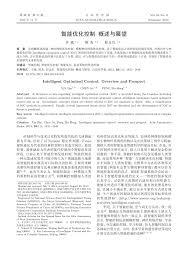 si鑒es si鑒es auto r馮lementation 100 images 消防月刊106年10月號by