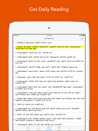 Amharic Bible Easy to use Bible app in Amharic for daily offline