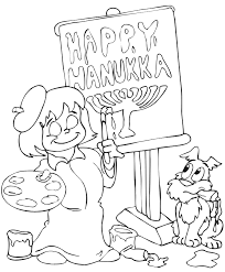 Free Printable Coloring Pages Hanukkah For Kids Best