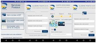 code postal de plaisir algérie poste application pour consulter compte ccp à